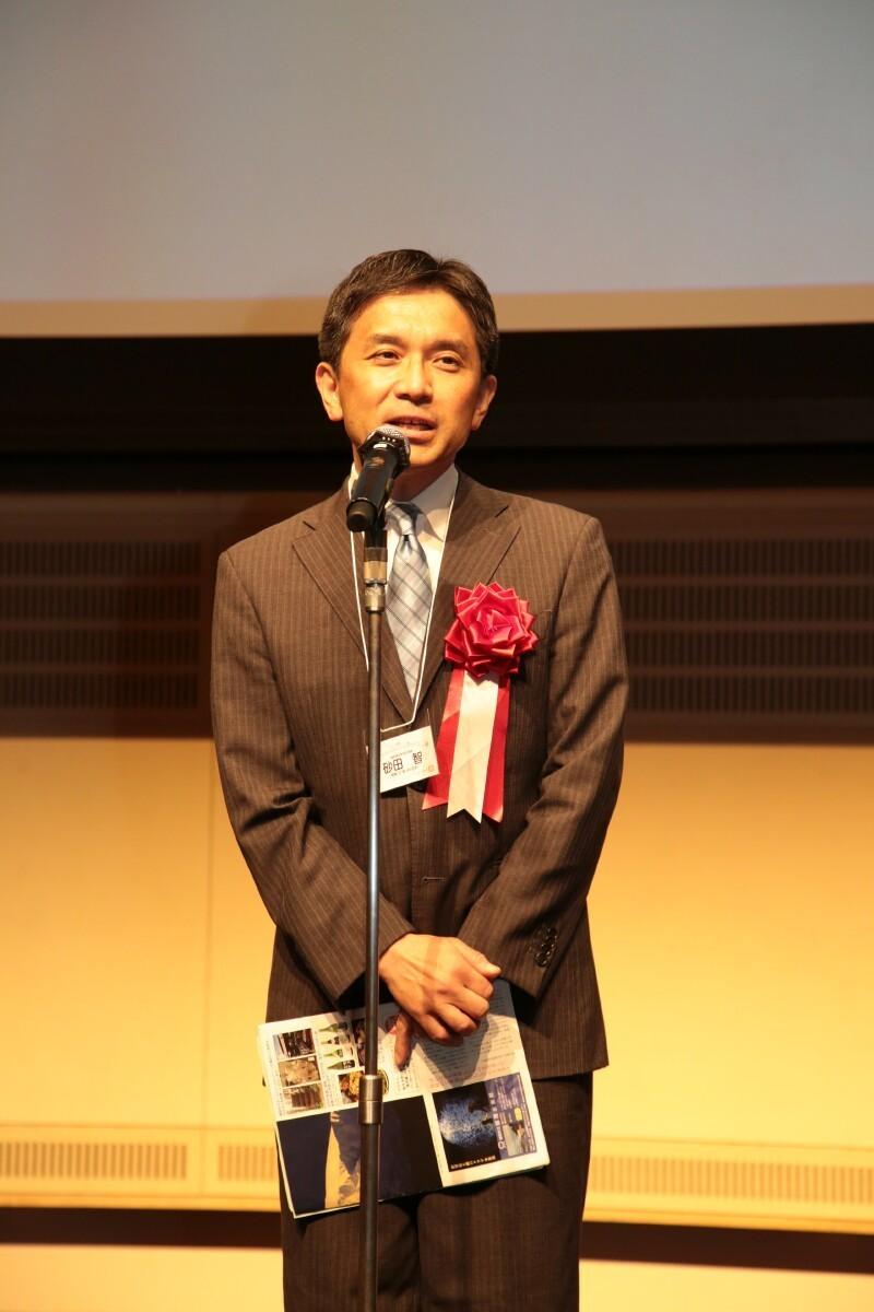 024_2019-Watanabe